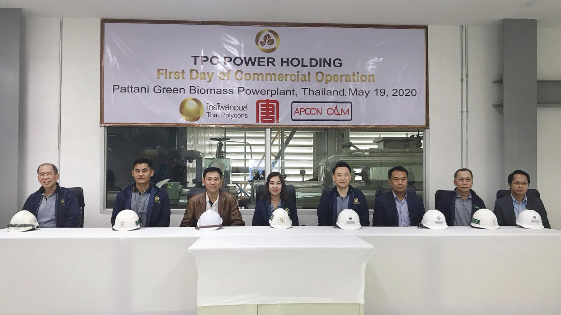 ประกาศ COD โรงไฟฟ้าของ TPCH วันอังคารที่ 19 พฤษภาคม พ.ศ. 2563 เวลา 12.00 น.
